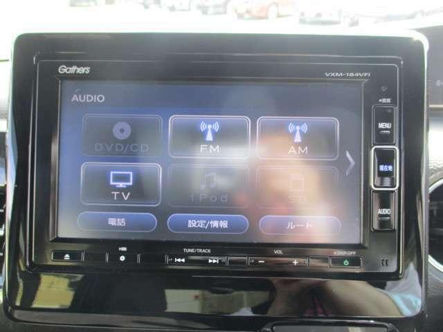 純正メモリーナビ(VXM-184VFi)です。DVD/CD再生のほかにもフルセグTV、USB接続、Bluetooth連携機能も装備されとっても便利です!