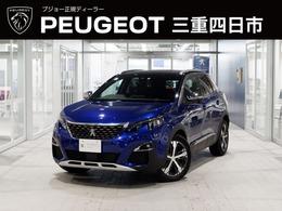 プジョー 3008 GT ブルーHDi 8AT アクティブクルーズコントロール