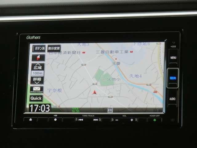 メモリーナビ<VXM-204VFi>(フルセグTV/CD/DVD/SD/Bluetooth/録音機能)!