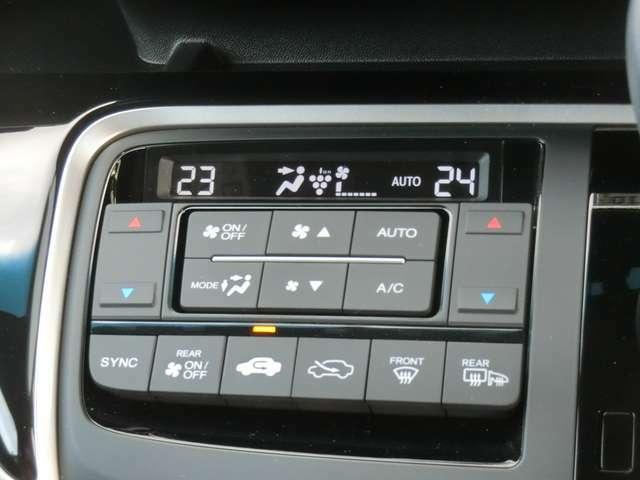 プラズマクラスター技術搭載フロントフルオートエアコン(左右独立温度コントロール式)+リヤクーラー!ヒーテッドドアミラー!