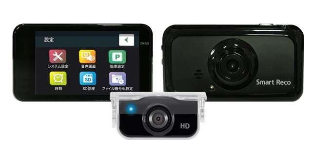 オプションパーツとして、後方カメラとGPSモジュールを装着できます。