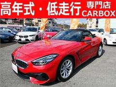 BMW Z4 の中古車 sドライブ 20i 京都府八幡市 438.8万円