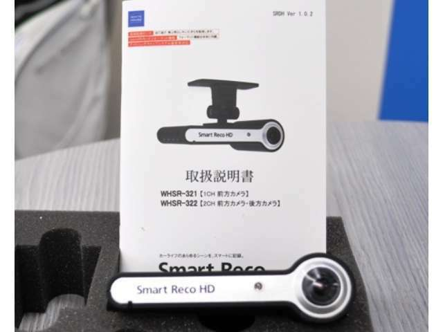 Bプラン画像:人気のドライブレコーダー。今や常識です。
