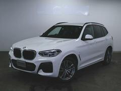 BMW X3 の中古車 xドライブ20d Mスポーツ ディーゼルターボ 4WD 愛知県長久手市 608.0万円