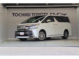 トヨタ ヴェルファイア 3.5 ZA Gエディション 4WD 後席モニター/ナビ・Bカメラ/両側電動ドア