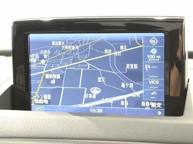 弊社グループ3店舗(Audi京都、京都南、奈良)の車両は全て当店でご購入可能です。店舗間の輸送費用サービスは無料です。詳しくはスタッフまでお尋ねください。