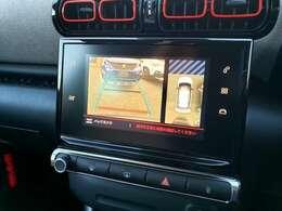 ワイドバックカメラを使用し駐車場等も楽に駐車が可能です。