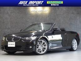 BMW 3シリーズカブリオレ 335i Mスポーツパッケージ 右H 黒革 ナビ PDC クルコン キセノン 19AW