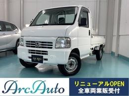 ホンダ アクティトラック 660 SDX 4WD パワステ・エアコン・荷台ゴムマット