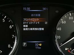 【プロパイロット/エマージェンシーブレーキ/BSW(後側方車両検知警報)】