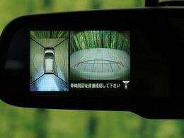 【マルチアラウンドビューモニター】後方映像と周囲映像がはっきりと確認できるので駐車も安心♪