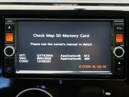 【純正メモリーナビ】【マルチアラウンドビューモニター】後方映像と周囲映像がはっきりと確認できるので駐車も安心♪