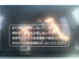【ディスプレイオーディオ】視認性が高いディスプレイ付きオーディオを装備♪操作性も良好で直感的なソース選択が可能です。バックカメラを接続すれば後退時のカメラ画像もチェックでき便利!