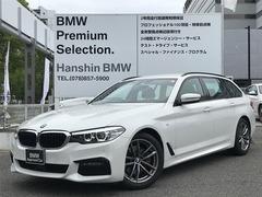 BMW 5シリーズ ツーリング の中古車 523d Mスピリット ディーゼルターボ 兵庫県神戸市東灘区 425.0万円