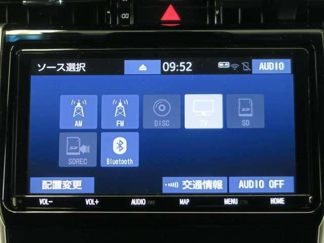 フルセグTV、CD/DVD再生、AM/FMラジオ、CD→SDへ録音、Bluetooth接続等が可能なオーディオ機能付きです♪
