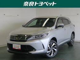 トヨタ ハリアー 2.0 ターボ エレガンス