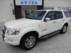 フォード エクスプローラー の中古車 V8 リミテッド 4WD 石川県白山市 97.0万円