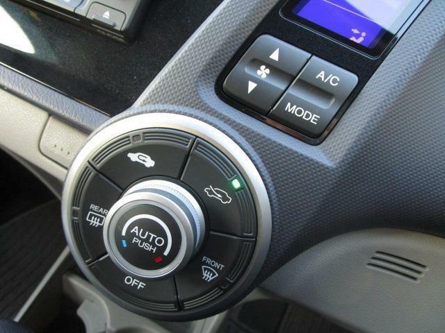 ■ 装備7 ■ フルオートエアコン:設定温度に応じて風量と吹出口が自動で切り替わります!