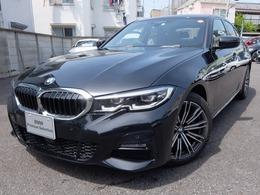 BMW 3シリーズ 330i Mスポーツ 走行7317KM 純正レザーシート 2年保証