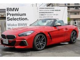 BMW Z4 M40i HUD ACC 黒革 Sヒーター ハーマンカードン