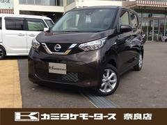 日産 デイズ の中古車 660 X 奈良県奈良市 122.8万円