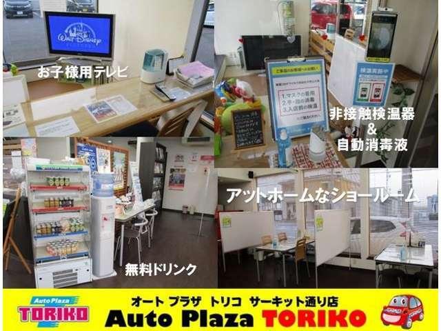 ◆広々とした店内でゆっくりと大切な1台をお選び下さい♪また、お子様には嬉しいキッズスペース、絵本等もご用意しております◆