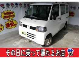 日産 クリッパー 660 DX 検査済み 車検約2年