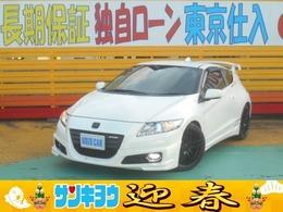 ホンダ CR-Z 1.5 アルファ ブラックレーベル 社外SDナビ フルエアロ 社外車高調
