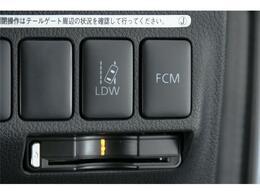 三菱の予防安全技術【eアシスト】も標準搭載。衝突軽減ブレーキに車線逸脱警報、と安心安全の運転支援装備です。