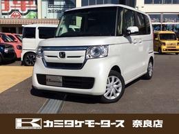 ホンダ N-BOX 660 G L ホンダセンシング 軽自動車・キーフリー・電動スライドドア