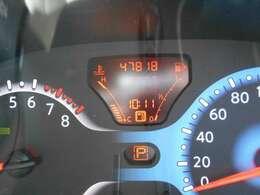 走行距離47818キロです