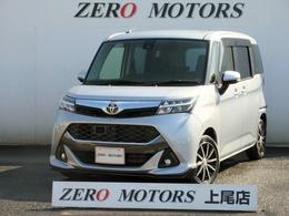 トヨタ タンク 1.0 カスタム G-T タ-ボ スマートキ- 左右電動スライド保証付