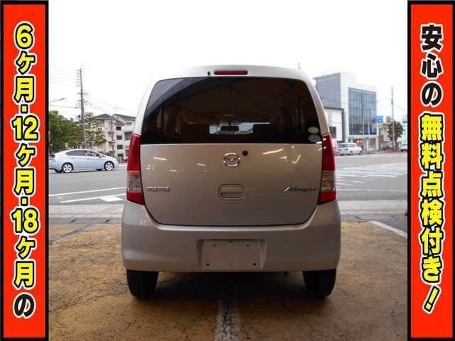 【プライバシーガラス】 有害な紫外線や赤外線を軽減する効果があります。外から車内を見えにくくする効果もあります。