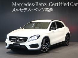 メルセデス・ベンツ GLAクラス GLA180 スポーツ ホワイト&ブラック エディション 220台限定車 ナイトPkg レーダーPkg