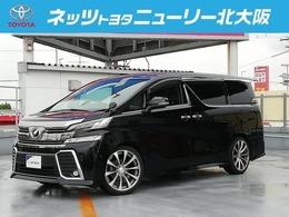トヨタ ヴェルファイア 2.5 Z Gエディション メ-カ-SDナビ&リヤモニタ-付
