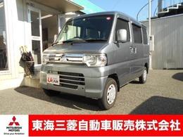 三菱 ミニキャブバン 660 ブラボー ハイルーフ 5速マニュアル車