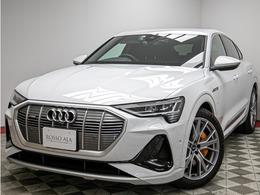 アウディ e-tronスポーツバック 55 クワトロ 1st エディション 4WD アシスタンスP Sライン Bang&Olufsen