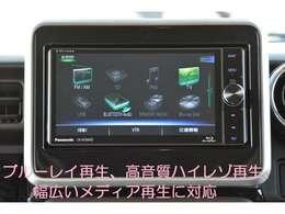高音質ハイレゾ再生対応なので、ブルーレイディスクを忠実に再現することが可能!CD音楽も8倍速録音!SD再生、USB接続、Bluetooth接続など多彩なメディアに対応しています!