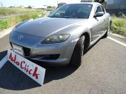 安い!長い!質が良い!軽自動車を探すならオートクリックグループへ!いつでも安い軽自動車ありますよ!当社へ来てから他社へ行っても遅くはありません!参考までに来店大歓迎です!自信あります!品質!価格!!!
