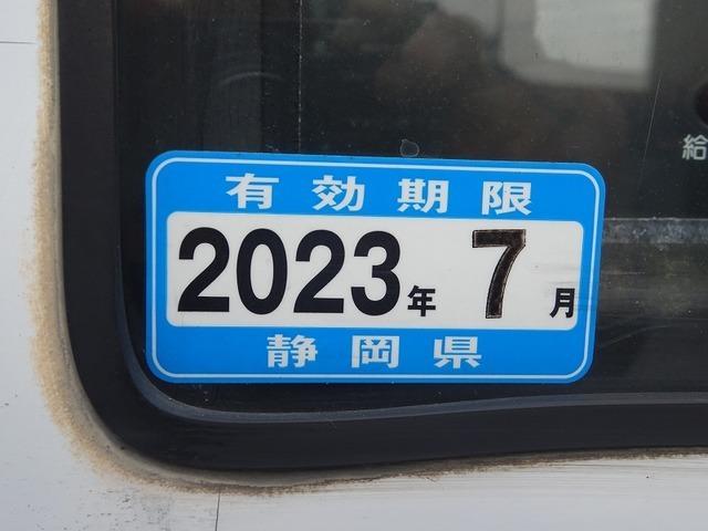 ★一時抹消中のお車は新規登録の際に構造変更が必要になる場合があります。★一時抹消中の最大積載量は新規登録の際には減トンとなる場合があります。