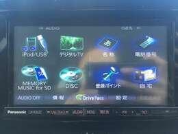 【ナビ】BluetoothやCDなどで好きな音楽を聴きながらドライブを楽しめます♪