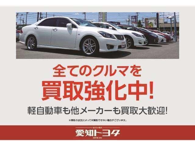 当社【愛知トヨタ自動車】はトヨタ自動車初の販売ディーラーとしての実績と誇りを胸にお客様に満足して頂ける中古車選びを実現します!ご安心して中古車選びをしてください☆