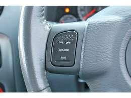 クルーズコントロールもついております。長距離ドライブの強い味方。