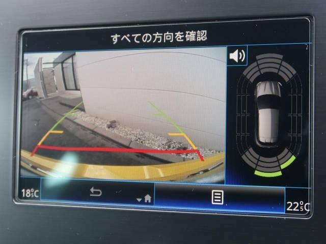 ●バックカメラ&レーンアシスト付き『駐車が苦手な方でも、モニターで後方が確認頂けるので、安心して駐車していただけます!』●