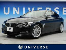 BMW 4シリーズグランクーペ 420i ラグジュアリー ベージュ革 純正ナビ バックカメラ 禁煙車