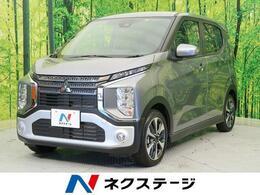 三菱 eKクロス 660 G eアシスト LEDヘッド 前席シートヒーター