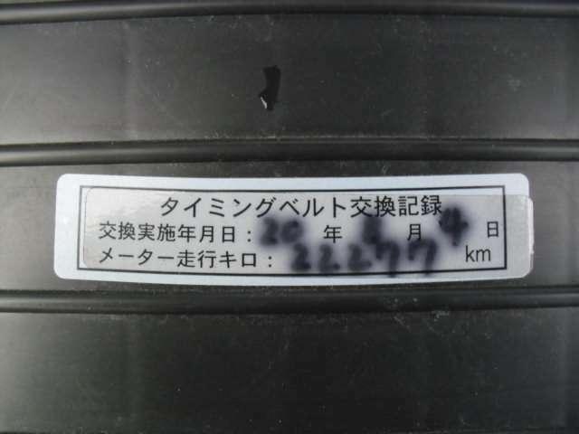 納車に関しても県内・県外問わず全国納車が可能です。遠方のお客様にも喜んで頂けるサービスを心がけている当店にお任せ下さい。無料通話(携帯可)0066-9711-944435