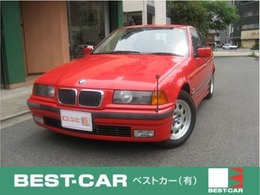 BMW 3シリーズ 318i ETC ワンオーナー 禁煙車