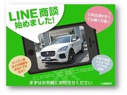 良質輸入車・高年式車多数展示中!お気軽にご来店下さい!