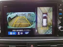【スマートパーキングアシスト】駐車時の運転操作をアシストしてくれるので、難しい駐車も楽々できそうです。発進時にもアシストしてくれるので、さらに安全が確保されます。